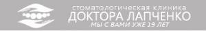 Клиника доктора Лапченко